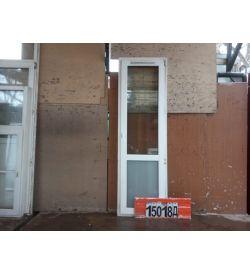Пластиковые Двери Б/У 2200(в) х 690(ш) Балконные