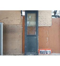 ПВХ Двери Б/У 2240(в) х 680(ш) Балконные Неликвид