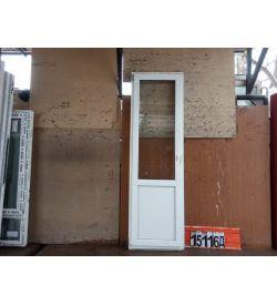 Двери Пластиковые БУ 2280(в) х 700(ш) Балконные