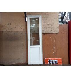 Пластиковые Двери Б/У 2250(в) х 670(ш) Балконные