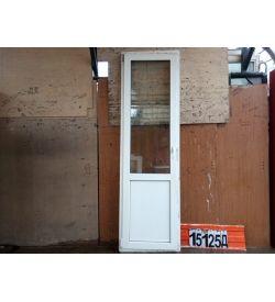 ПВХ Двери Б/У 2250(в) х 670(ш) Балконные