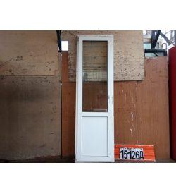 ПВХ Двери Б/У 2270(в) х 650(ш) Балконные