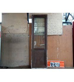 ПВХ Двери Б/У 2320(в) х 700(ш) Балконные