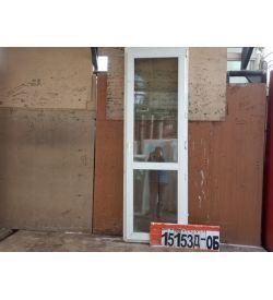 Пластиковые Двери Б/У 2230(в) х 730(ш) Балконные Некондиция