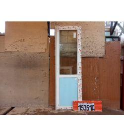 Пластиковые Двери Б/У 2260(в) х 710(ш) Балконные