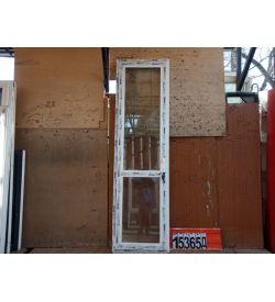 Пластиковые Двери Б/У 2420(в) х 690(ш) Балконные
