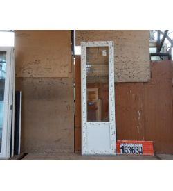 Пластиковые Двери 2230(в) х 670(ш) Балконные
