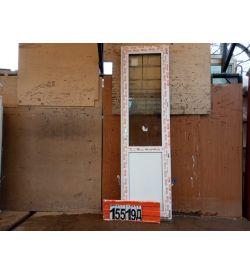 ПВХ Двери Б/У 2360(в) х 670(ш) Балконные