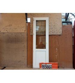 Двери Пластиковые БУ 2190(в) х 680(ш) Балконные