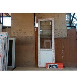 Пластиковые Двери Б/У 2380(в) х 790(ш) Балконные