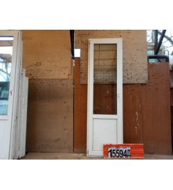 ПВХ Двери Б/У 2370(в) х 700(ш) Балконные