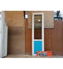 ПВХ Двери Б/У 2260(в) х 620(ш) КВЕ Балконные