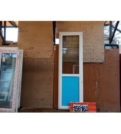 ПВХ Двери Б/У 2350(в) х 740(ш) Балконные
