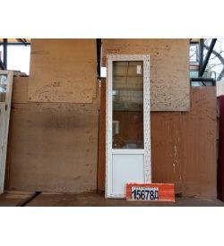 Пластиковые Двери Б/У 2390(в) х 740(ш) КБЕ Балконные
