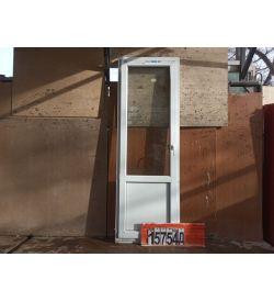 ПВХ Двери Б/У 2270(в) х 780(ш) Балконные