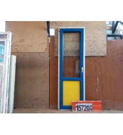 Двери Пластиковые БУ 2210(в) х 710(ш) Балконные