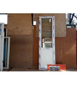 ПВХ Двери Б/У 2370(в) х 710(ш) Балконные