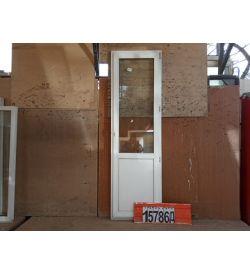 ПВХ Двери Б/У 2320(в) х 710(ш) Балконные