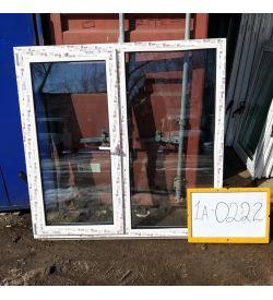 Пластиковые Окна 1450(в) х 1470(ш) Готовые