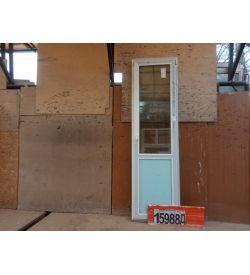 Пластиковые Двери Б/У 2350(в) х 670(ш) Балконные