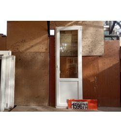 Пластиковые Двери Б/У 2220(в) х 730(ш) Балконные