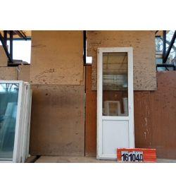 Пластиковые Двери Б/У 2340(в) х 760(ш) Балконные