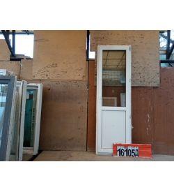 Пластиковые Двери Б/У 2280(в) х 720(ш) Балконные
