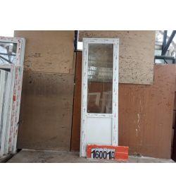 Пластиковые Двери Б/У 2250(в) х 700(ш) Балконные