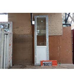 ПВХ Двери Б/У 2420(в) х 690(ш) Балконные