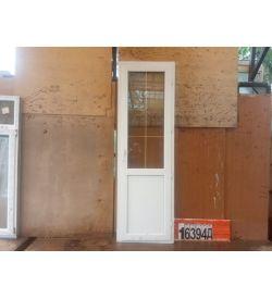 Двери Пластиковые БУ 2220(в) х 700(ш) Балконные