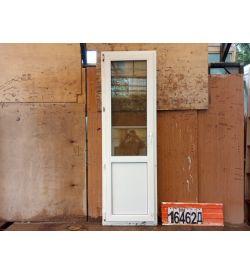 Пластиковые Двери Б/У 2130(в) х 680(ш) Балконные