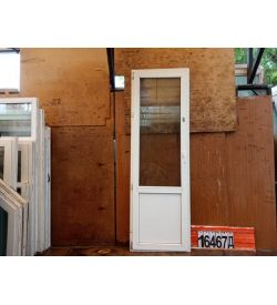 Пластиковые Двери Б/У 2240(в) х 730(ш) Балконные