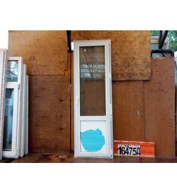 Двери Пластиковые БУ 2200(в) х 710(ш) Балконные