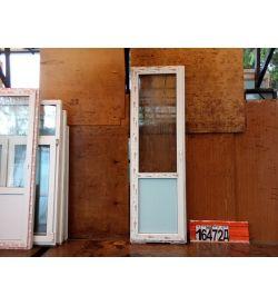 Пластиковые Двери Б/У 2300(в) х 720(ш) Балконные