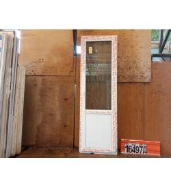 Пластиковые Двери Б/У 2340(в) х 740(ш) Балконные