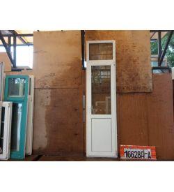 Пластиковые Двери Б/У 2620(в) х 670(ш) Балконные