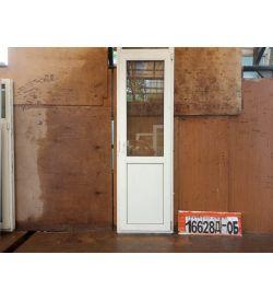 Пластиковые Двери Б/У 2160(в) х 670(ш) Балконные Неликвид