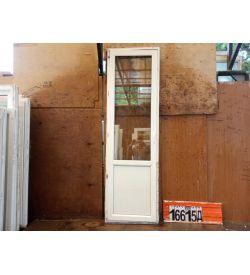 Пластиковые Двери Б/У 2300(в) х 700(ш) Балконные