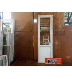 Пластиковые Двери Б/У 2360(в) х 740(ш) Балконные