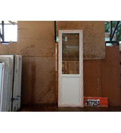 Двери Пластиковые БУ 2370(в) х 760(ш) КБЕ Балконные