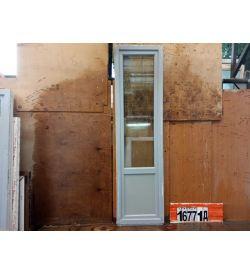 Пластиковые Двери Б/У 2390(в) х 650(ш) Балконные