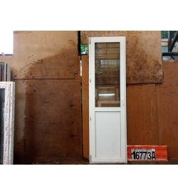 Пластиковые Двери Б/У 2290(в) х 680(ш) Балконные