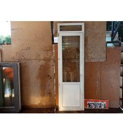 Двери Пластиковые БУ 2560(в) х 750(ш) Балконные