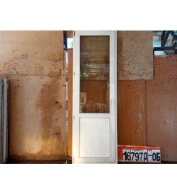 Двери Пластиковые БУ 2340(в) х 750(ш) Балконные Неликвид