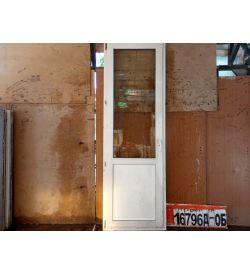 Двери Пластиковые БУ 2340(в) х 760(ш) Балконные Неликвид