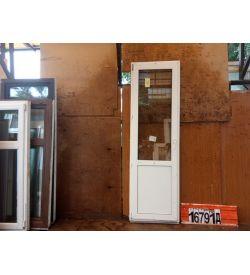 Пластиковые Двери Б/У 2280(в) х 700(ш) Балконные