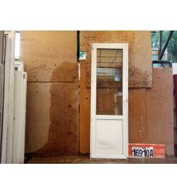 Пластиковые Двери Б/У 2350(в) х 760(ш) Балконные