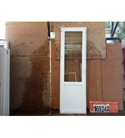 Двери Пластиковые БУ 2290(в) х 700(ш) Балконные