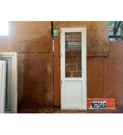 Пластиковые Двери Б/У 2210(в) х 700(ш) Балконные