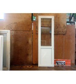 Двери Пластиковые БУ 2200(в) х 690(ш) Балконные